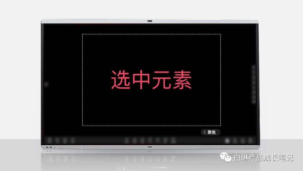 """深度解读   """"会议一体机"""" 七大交互策略(下)"""