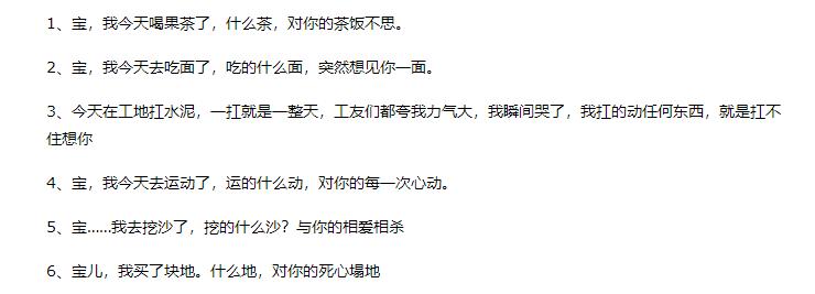 从郑爽到吴亦凡:网络梗文化的繁荣与迷茫