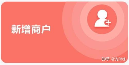 (七)第三方支付风控系统设计