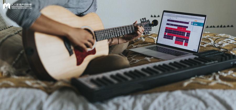 """短视频时代,品牌如何用音乐""""造浪""""?.营销推广"""