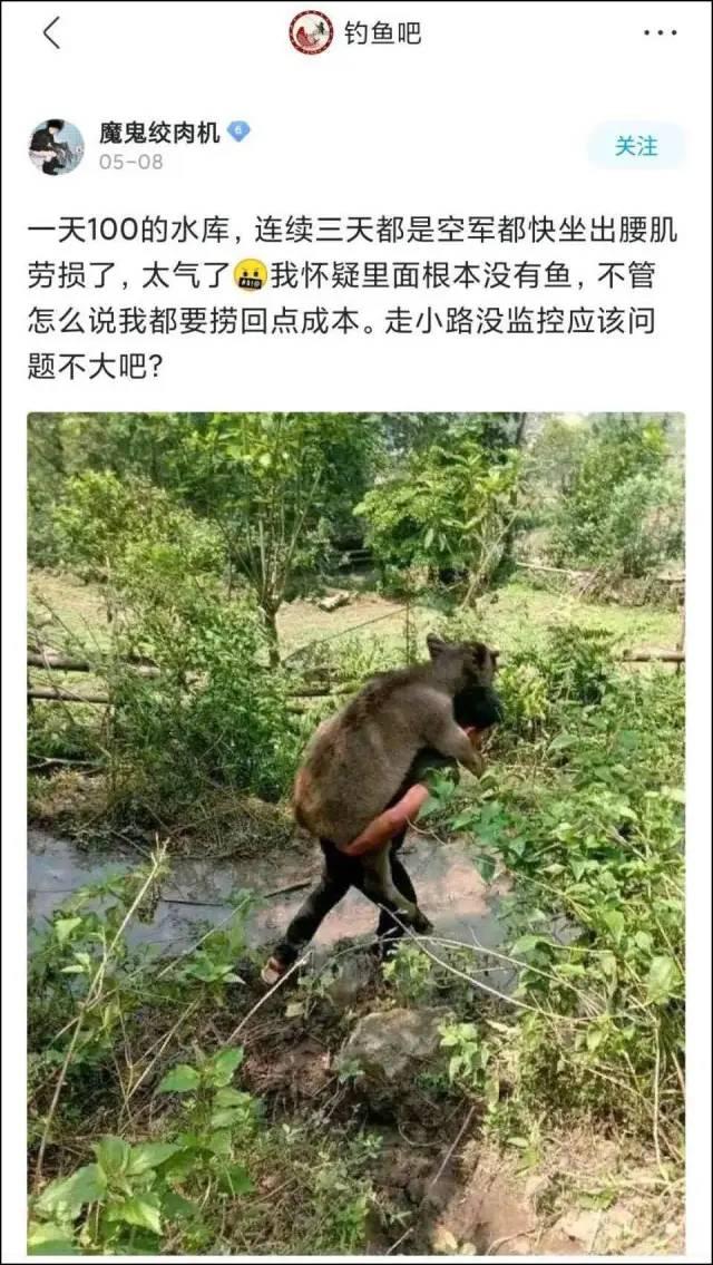 """""""天元邓刚""""单月涨粉千万,钓鱼竟成抖音最受欢迎休闲运动?"""