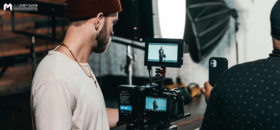 有没有属于品牌方的视频时代?.产品运营