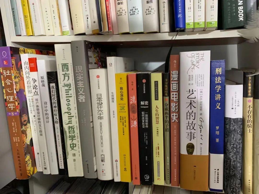关于:书本、公众号与抖音