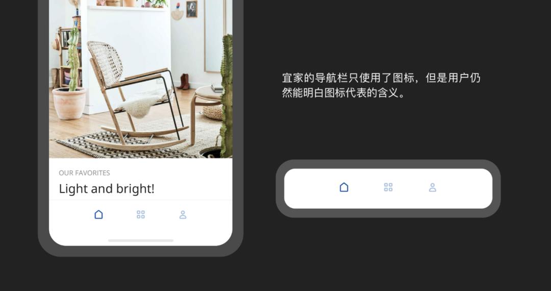 从TikTok、Youtube、Pinterest等主流海外产品中,学习如何设计底部导航栏!