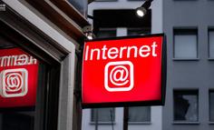 互联网二当家上位史