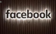 產品故事#004 | Facebook,一個商業帝國的崛起與逆轉