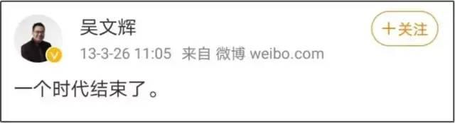 网文二十五年:星火燎原
