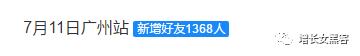 【案例拆解】如何凭一场线下活动,快速增加10000+微信好友(下)