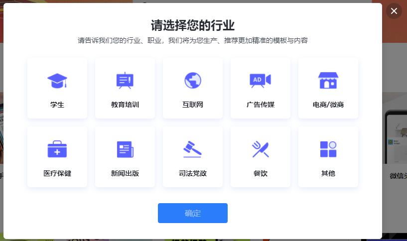 APP都在引导用户注册登录,产品如何设计不让用户反感?