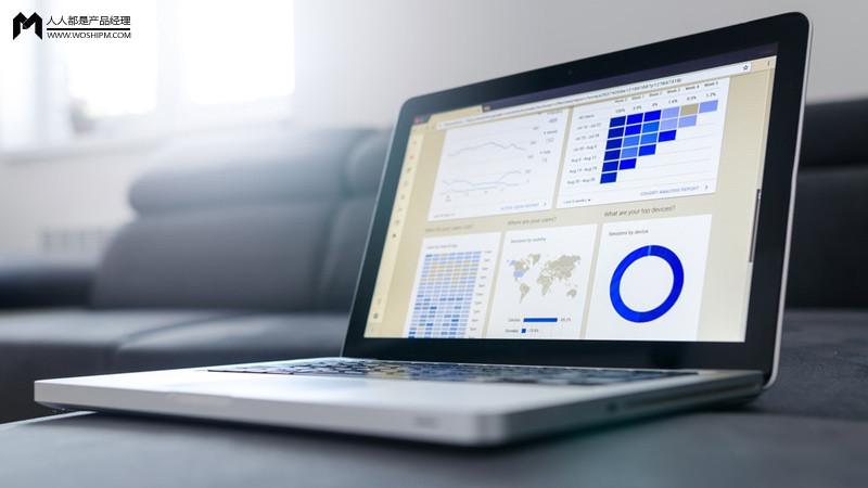 有效数据治理的6大原则插图