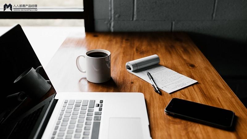 B端产品需求文档怎么写?插图