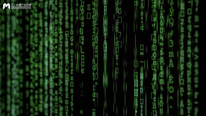 互联网行业,得数据者得天下?插图