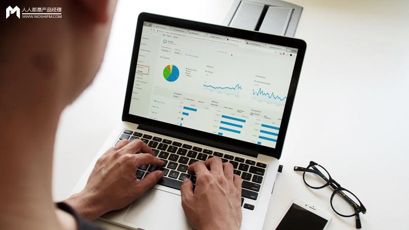 在缺少数据的B2B行业,该怎么展开分析呢?插图