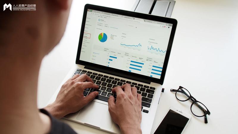 B2B行业,数据分析该怎么做?(基础篇)插图