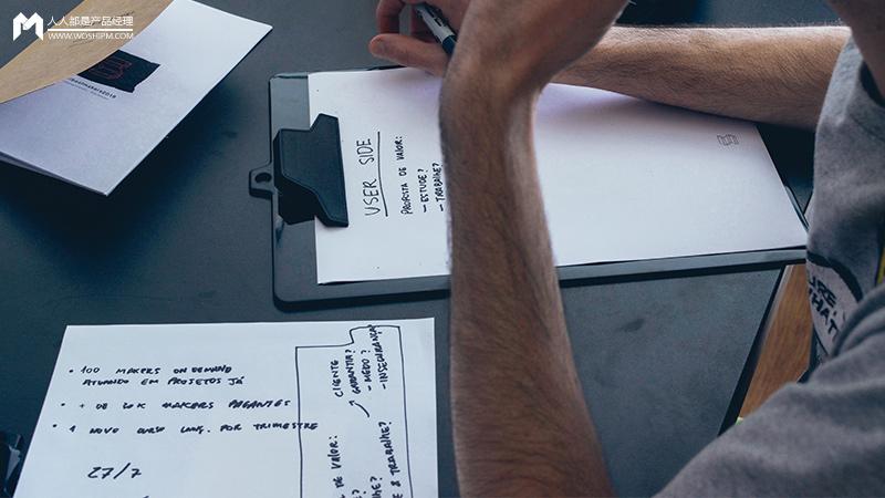 产品反思:团队和组织是一切的基石插图